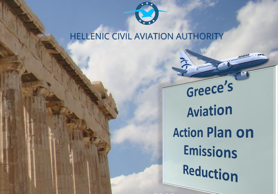 Hellenic Civil Aviation Authority - Home